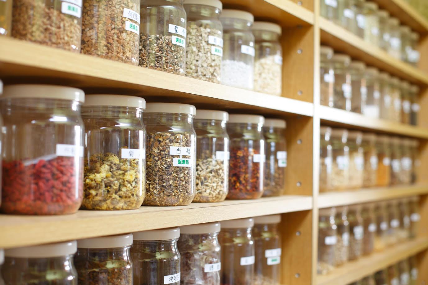 自然の薬箱イメージ1