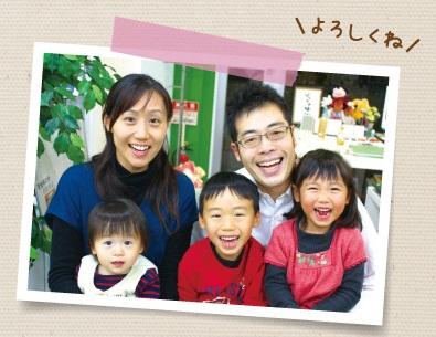 フジイ薬局門井店イメージ1
